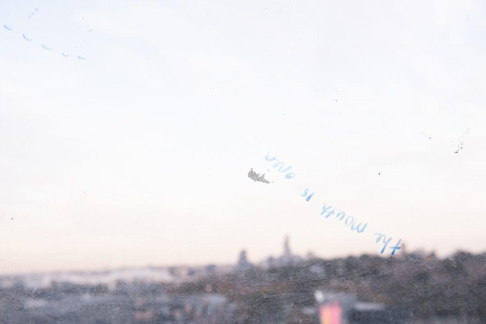 '300 micro-fictions' (2020), Amaara Raheem. Blindside. Photo: Nicholas James Archer